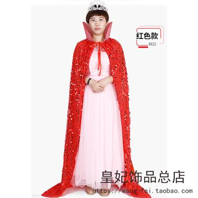 亮片披sl舞台表演歌jr亮片披风斗篷披肩服饰夜店选美(小)姐㈦。