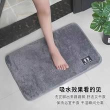 定制入sl口浴室吸水nw防滑门垫厨房卧室地毯飘窗家用毛绒地垫