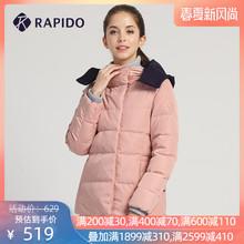 RAPslDO雳霹道ou士短式侧拉链高领保暖时尚配色运动休闲羽绒服