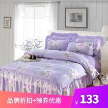 四件套sl秋公主风带ek套家用裸睡床品全棉纯棉床上用品床裙式