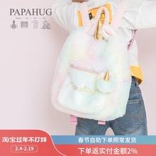 PAPslHUG|彩wf兽书包双肩包创意男女孩宝宝幼儿园可爱ins礼物