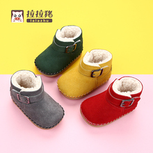 冬季新sl男婴儿软底wf鞋0一1岁女宝宝保暖鞋子加绒靴子6-12月