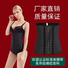 强支撑sl5钢骨卡戴wf透气束腰塑身衣女腰封收腹塑型健身束