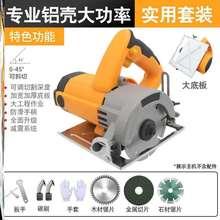 工业级sl管面筋水切wf割机钢材手砂轮管道铁皮地盘石头磨机改