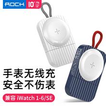 ROCK苹果sl3表充电器wfch6/5/4/3/2/1代通用无线充电底座便携a