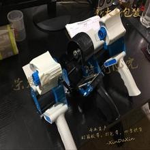 铁质包sl胶带座48wf胶带75切割器自动手柄式打包机封箱带6cm