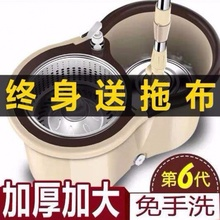 [slowf]家用旋转拖把桶懒人免手洗