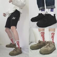 港味机sl复古老爹鞋wfns嘻哈工装男鞋山本风板鞋潮跑步运动鞋