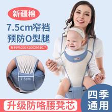 宝宝背sl前后两用多wf季通用外出简易夏季宝宝透气婴儿腰凳