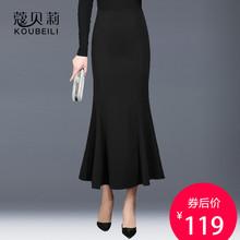 鱼尾裙sl身裙包臀裙wf式遮胯显瘦韩款修身一步裙长裙秋冬裙子