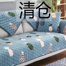清仓特价定做欧式毛绒沙发