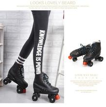 初学者sl的代步滑冰ty孩四轮闪光旱冰鞋双排溜冰鞋成年轮滑鞋