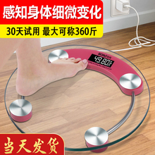 正品家sl测量女生体sq庭电孑电子称精准充电式的体秤成的称重