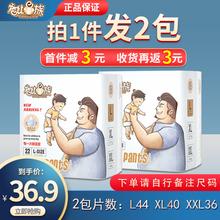 【买一sl一】爸比棉sq季超薄透气宝宝学步裤非纸尿裤