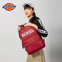 Dicslies经典sq闲双肩包女男大学生纯色书包时尚潮流背包H012