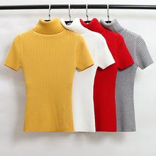 短袖高sl毛衣女20mt季韩款套头修身紧身短式半袖针织打底衫上衣