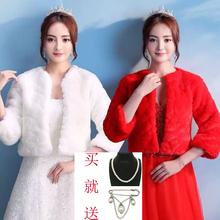 婚纱披肩冬季长袖加厚结sl8礼服毛披mt暖外套旗袍外搭红白色