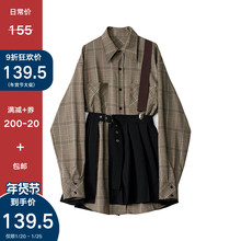 【9折福利价】sl4季套装女mt新式时尚背带衬衫百褶裙洋气两件套