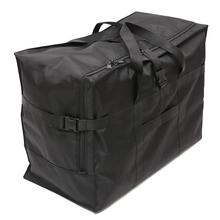 大容量sl李包158mt运包出国留学搬家包牛津布防水折叠旅行