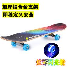 宝宝滑sl车双面图案mt 6-12-15岁男孩女生专业双翘四轮滑板车