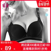 贝佳的正品透气舒sl5无痕光面er文胸调整型胸罩侧收女士内衣