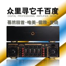 7.1/5.1通道卡农输入高sm11真HIll台大功率纯后级功放K8800
