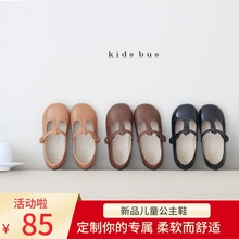 女童鞋sm2020新rt潮公主鞋复古洋气软底单鞋防滑(小)孩鞋宝宝鞋