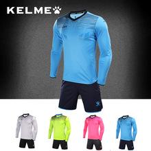 新式卡尔美门将服长袖sm7门员套装rte足球运动装备龙门服3871007