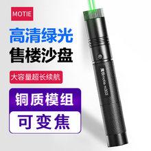 魔铁绿sm激光手电筒rt线强光远射充电教鞭售楼部沙盘镭射灯笔