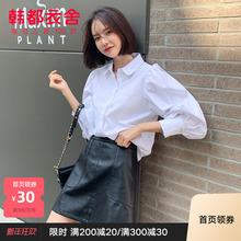 韩都衣sm02020rt韩泡泡袖洋气设计感(小)众长袖衬衫白色衬衫女