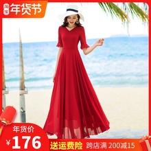 香衣丽sm2020夏rt五分袖长式大摆雪纺连衣裙旅游度假沙滩长裙