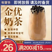 速溶原味三合一奶茶sm6金牌奶黑rt优奶茶 直接冲饮 1KG包邮