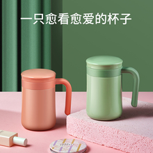 ECOsmEK办公室rt男女不锈钢咖啡马克杯便携定制泡茶杯子带手柄