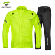 MOTsmBOY摩托sh雨衣套装轻薄透气反光防大雨分体成年雨披男女