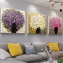 diysm字油画三联sh景花卉客厅大幅手绘填色画手工油彩