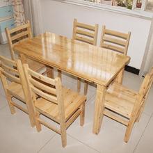 全实木sm合原木长方sh户型家具餐厅饭店桌子可定做
