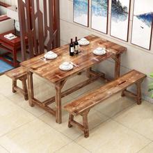 桌椅板凳套装户sm餐厅木质饭sh火锅桌简约(小)吃店复古用的餐馆