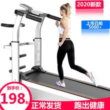 家用式sm步机(小)型静sh简易迷你机械走步机折叠多功能健身器材