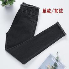 女童黑色软牛仔裤2021
