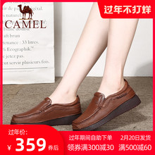 Camsml/骆驼休sh季新式真皮妈妈鞋深口单鞋牛筋底皮鞋坡跟女鞋