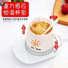 加热水sm便携usbsh温碟USB加热杯垫55℃度暖暖恒温杯自动保温