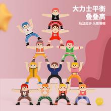 平衡大力士宝宝叠叠sm6叠罗汉叠sh亲子互动木质堆堆益智玩具