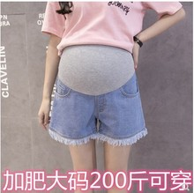 20夏sm加肥加大码sh斤托腹三分裤新式外穿宽松短裤