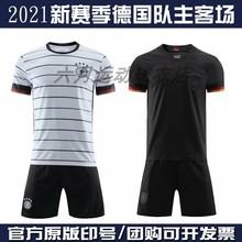 20-21赛季sm4国国家队sh场训练服套装自定义定制足球运动服