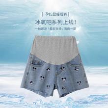 时尚式sm季阔腿裤子sh式米奇孕妇短裤外穿安全裤