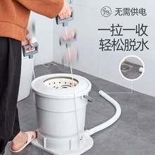 手动衣sm脱水机宿舍sh干机家用不用电(小)型脱水桶干衣机单甩机