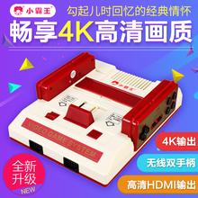 (小)霸王sm戏机电视Dnx 8位FC插黄卡80后怀旧经典复古红白机珍藏款