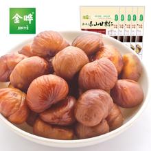 金晔泰山甘栗sm500g开db板仁零食(小)吃1斤装
