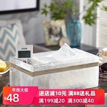漱格纸sm盒创意北欧db简约家用客厅茶几多功能遥控器抽纸收纳盒