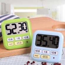 日本LEC计时器学生秒表闹钟提sm12器厨房db倒计时器大声音